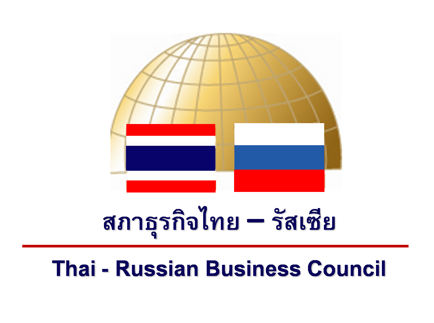 The Federation of Thai Industries