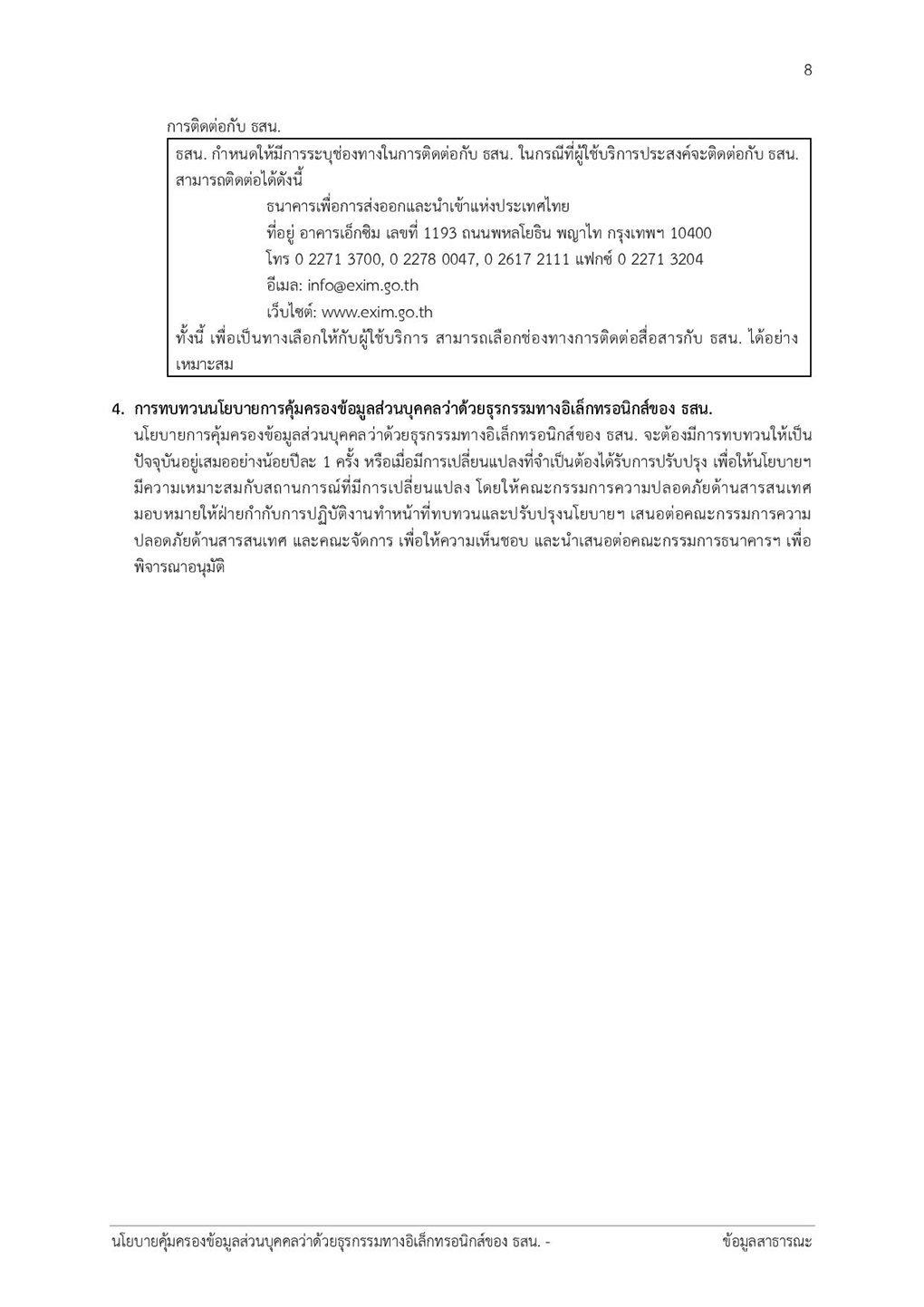 page-009.jpg